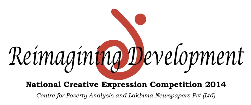 Glimpses of the Reimagining Development Art and Essay Competition 2014